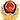 京公网安备11010502035387号